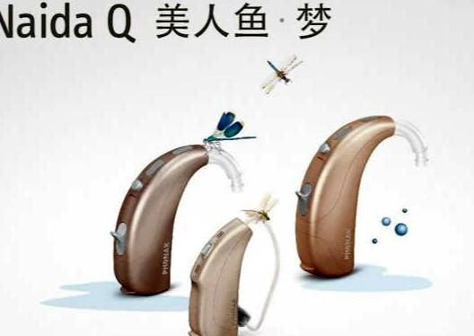 phonak峰力助听器效果怎么样是哪个国家,Q10官网价格499元